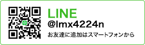 LINE@imx4224n