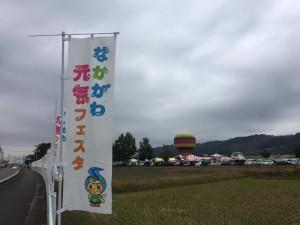nakagawa02
