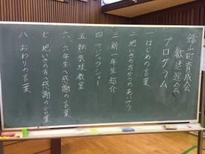 koteyama02