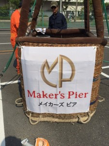 makers02