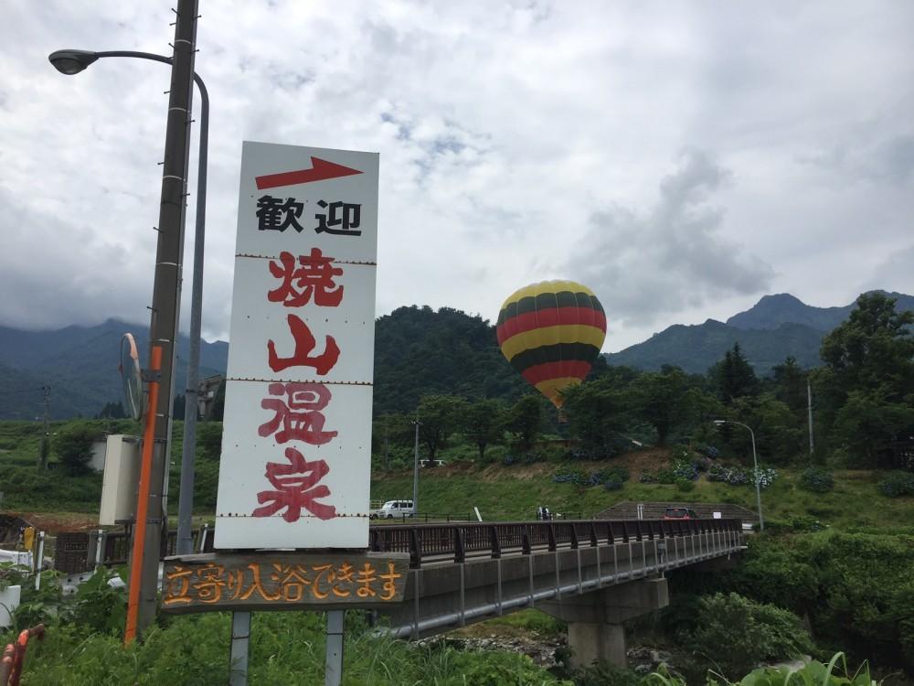 yakiyama04