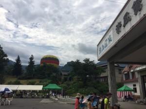yakiyama05
